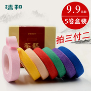 Chinese style adhesive tape comfortable breathable color guzheng tape children's adult zheng special adhesive tape