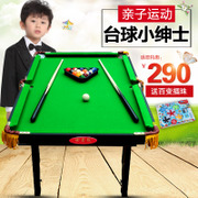 Lifting folding Mini snooker billiards table children household standard free shipping to send 8 American black beads inserted