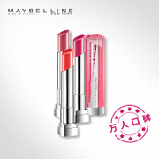 Maybelline good looks, lipstick long lasting moisture lipstick is not easy to fade, lip gloss beginners suitable for genuine