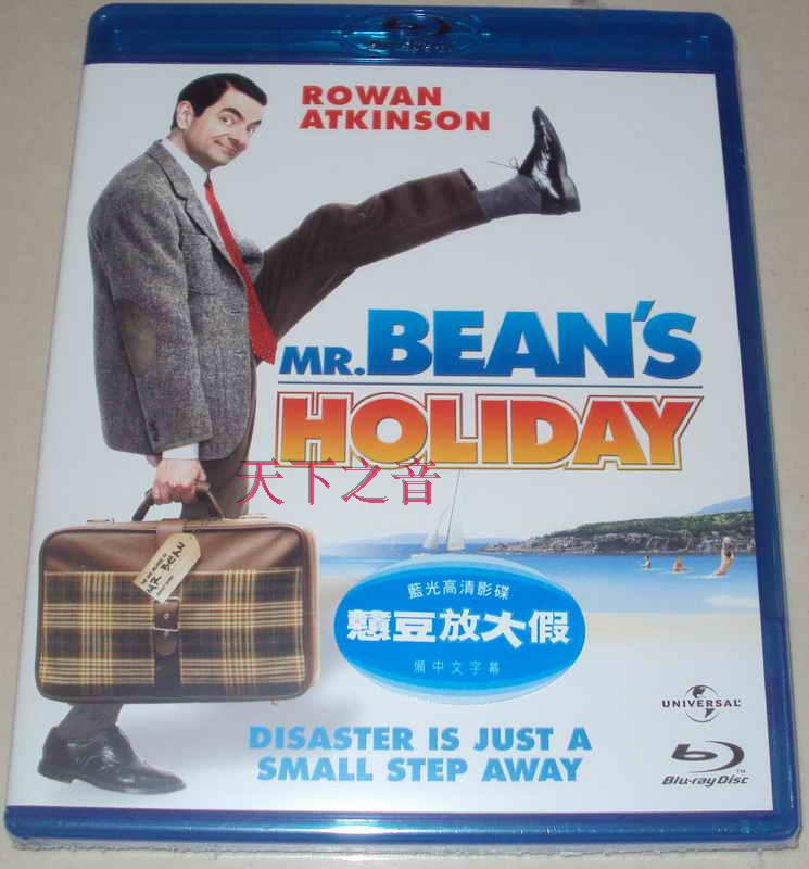 Blue BD / 2/Mr. Mr. Bean's holiday Bean's Holiday/ (H) Chinese region.