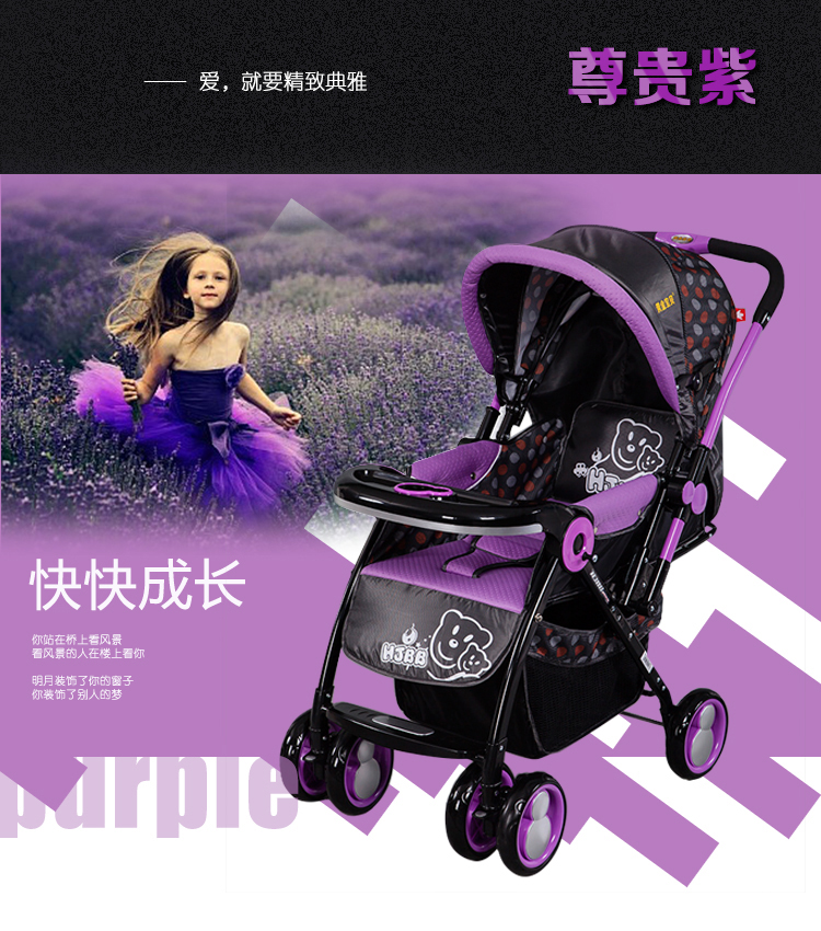Gold baby stroller lay sleeping folding stroller of stroller wheel suspension carts in summer and winter