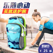 Mobile phone running arm arm with general sports equipment package and mobile phone bag bag bag strap wrist arm arm arm sleeve