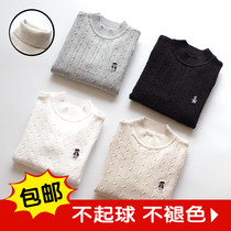 Turtleneck Sweater girls and boys head bottoming shirt large boys white black cotton sweater child sweater