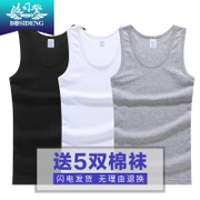 Bosideng men's Vest cotton Summer Youth gym exercise cotton breathable backing white T-shirt