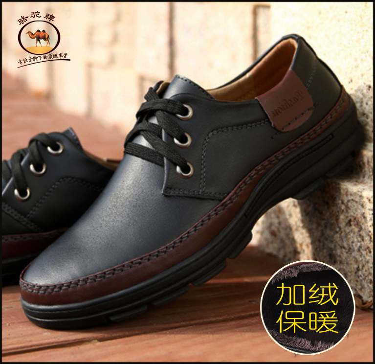 Lace casual shoes men's leather increased Korean fashion within the youth of England in autumn and winter plus wool business of men's shoes