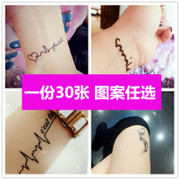 A selection of 30 pairs of men and women with long lasting waterproof tattoo stickers