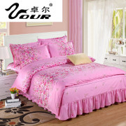 Bed skirt four piece bedding 1.5/1.8m2 meters and sanding sanding 4 piece shipping thickened bedspread