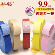Zheng Zheng Zheng Zheng color Chinese children's professional air permeable Pipa tape adult adult Zheng