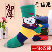 The normal children of 6 pairs of socks with thick cotton terry socks and baby towel socks in winter