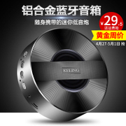 Keling A5 wireless Bluetooth speaker mobile phone mini computer sound card portable bass cannon