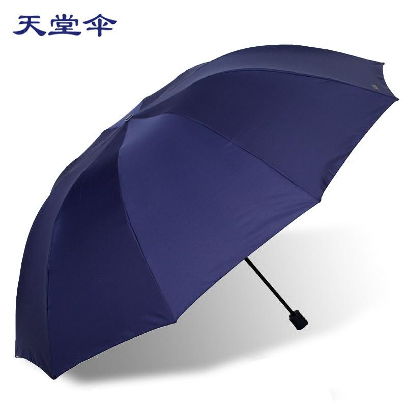 Super men paradise umbrella folding umbrella steel three folding umbrella three large business golf umbrella