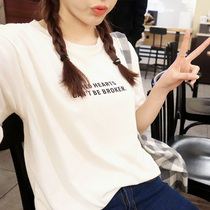 Ulzzang clothing men loose fat MM size short sleeve t-shirt BR lovers Korean version in black and white in summer