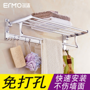 Space aluminum bathroom bathroom towel rack, bathroom rack, towel rack, bathroom hardware set