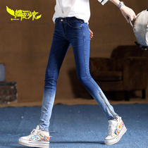 Hippie girl spring gradients female long pants Korean stretch skinny jeans feet pencil pants slim Korean version