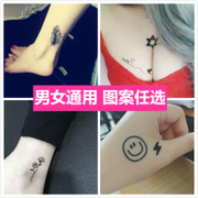 Tattoo stick men and women waterproof lasting personality English small fresh simulation sexy tattoo tattoo tattoo 30
