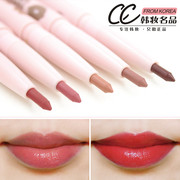 Shipping Guofei Han theshop Automatic Lip Pencil nude lip pencil is not easy to Tuozhuang lasting waterproof lipstick pen