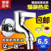 4 minute single cold water faucet washing machine all copper quick open lengthened joint mop pool faucet into a two