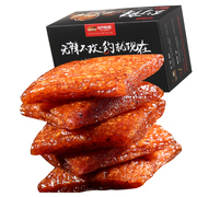 Tmall supermarket three squirrels about 200g leisure spicy snack spree vegetarian meat.