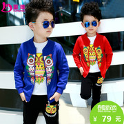 5 children 4 boys 2017 3 6 new spring suits children sweater 8 spring and autumn 7 9 three sets of 10 years old.