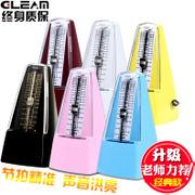 Genuine Gleam mechanical metronome guitar violin piano playing rhythm musical instrument guzheng general bag mail