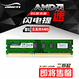 Fine billion 包邮 ddr3 desktop 8g 1600 memory bar is compatible with 1333 dual-pass amd 16g