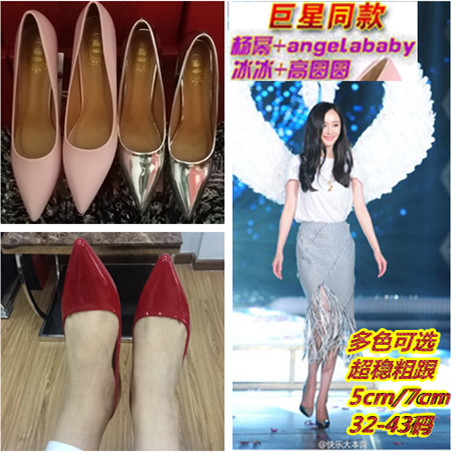 New light leather pointed shoes with low professional working shoes chunky heels size code red wedding shoes women