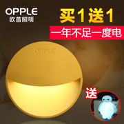 OPPLE LED photo Nightlight plug with switch energy-saving lamp bedside lamp mini baby children room lamps