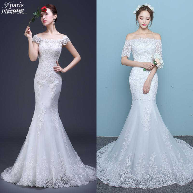 Wedding dress, 2017 new long tailed Korean show thin, simple word, shoulder fishtail, bride married, spring and summer white