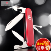 Vivtorinox Swiss Army knife 91MM Tinker 1.4603 outdoor multifunctional Swiss Army knife folding knife knife