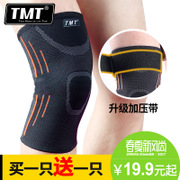 TMT knee sports basketball fitness running badminton cycling autumn and winter outdoor mountaineering thin protective gear warm men and women