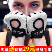 MS Fitness Gloves half finger device thin man armguard palm training lovers summer sports gloves woman