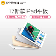 2017 La Nuova Apple iPad Apple iPad 9,7 cm 32G/128G A9 Chip versione Wi - Fi