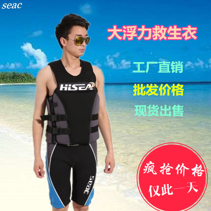 Thickened adult lifejacket to swim to save water fishing clothing life back rash vest men snorkeling equipment