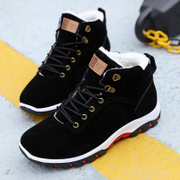 Men's winter shoes shoes with 2016 new male cashmere thermal sport shoes shoes men boots m high