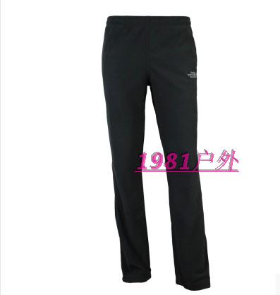 THE NORTH FACE men's windproof can wear trousers to catch TKA100 CGM5