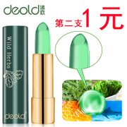 Delivery of wild fruit jelly, pregnant women lipstick, moisturizing moisture, non stick cup, not easy to fade, do not fade, change color lipstick