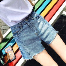 Summer female Korean chic thin all-match loose waisted stitching color washed denim shorts shorts worn hole