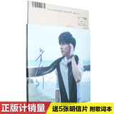 Genuine Xue Qian unexpected 2013 new album CD + 5 postcards + lyrics