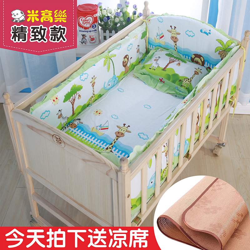 Mi Gaole multifunction bed baby bed crib solid wood without paint children environmental variable BB cradle bed desk
