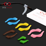 Xi Ya slip cover glasses glasses silicone ear hook support frame fixed glasses accessories anti allergy eye legs set