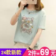 Short sleeved T-shirt women loose Korean 2017 summer new white shirt dress T-shirt short sleeve shirt female tide