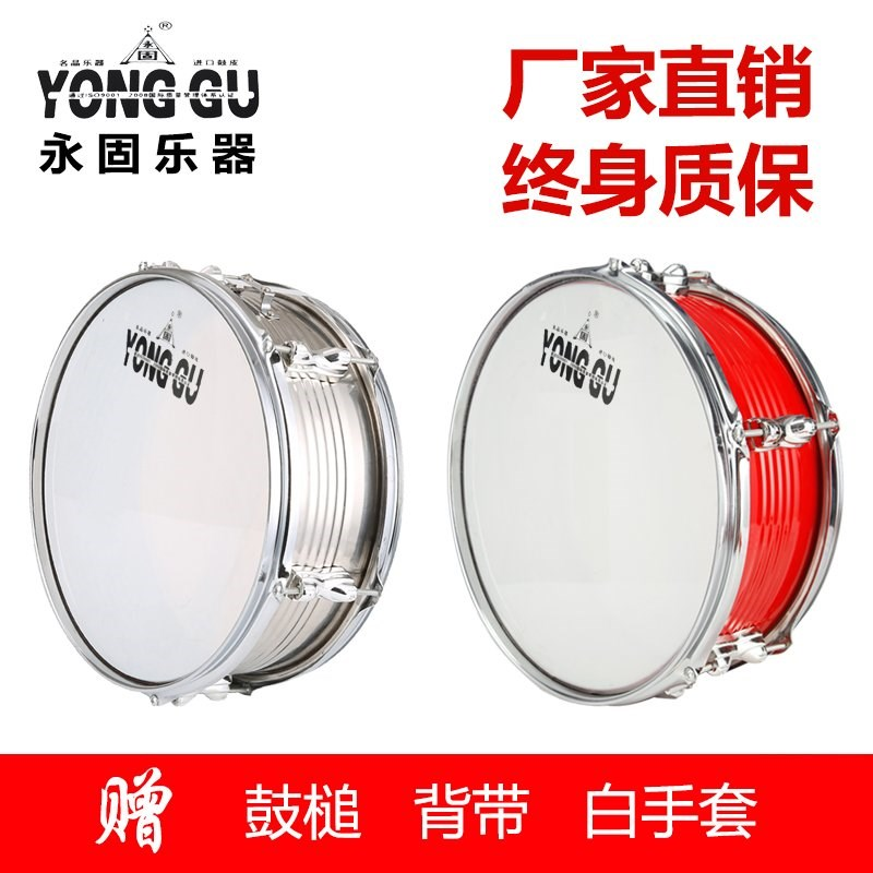 1113 inch instrument snare drum team kindergarten students of adult children drum factory store