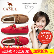 The camel shoes new shoes shoes warm Korean all-match Doug leisure flat Maomao shoes