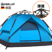 Germany Angelo tent outdoor 3-4 automatically open a double rain camping tent family