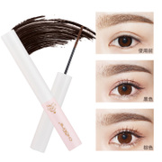 Excellent young Stephen Mascara Waterproof curling encryption lengthened not dizzydo brown fine Brush Mascara thick