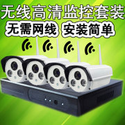 Monitoring equipment set wireless 2 million HD camera WiFi home mobile night vision network monitoring package