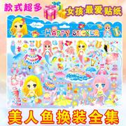 Princess dress girl, child stickers, baby clothes, kindergarten bubble stickers, cartoon rewards stickers toys