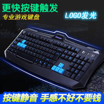 Sunsonny V90 gaming wired USB gaming keyboard mute waterproof laptop desktop home office