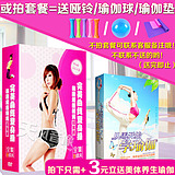 Jung Yan slimming exercise dance aerobics Collection HD video tutorial teaching CD discs 8DVD
