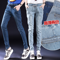Plus laden jeans female pants loose high waist autumn and winter 2016 new Korean students tide elastic Harlan pants